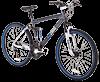 Kent Thruster KZ2600 26 Inch Mountain Bike