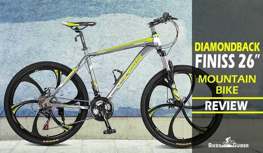 Merax Finiss 26 Mountain Bike